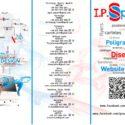 Полиграфия. Графический дизайн. Web сайты.