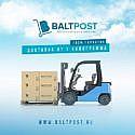 Доставка товаров и посылок от 1кг из Испании в Россию и так же обратно!
