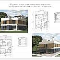 Проектирование домов, отелей